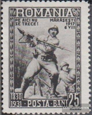 Romania 406 unmounted mint / never hinged 1931 Romanian Army