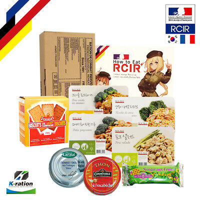MRE RCIR French Military Food Ration 48H MENU Survival Set A