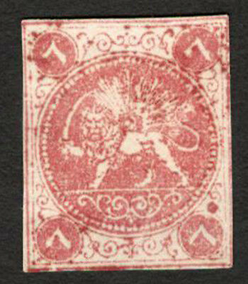 Middle East/Persia Persiphila #4A / Sc.#4 Unused postage stamp, Certified