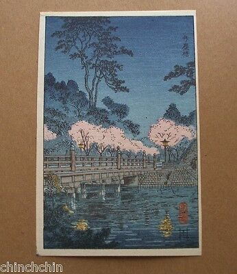"""SMALL Amazingly Exquisite SIGNED JAPANESE Woodblock PRINT 5.75"""" x 3.75"""" Vintage"""