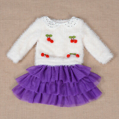 Girls Jumper Tulle Skirt Set Yellow Pink Purple Ivory 12-18 to 4-5 Year