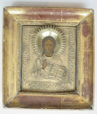 Antique 19th Century Framed Russian Icon Christ Pantocrator