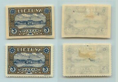 Lithuania 1932 SC 262 mint perf or imperf . rta7363