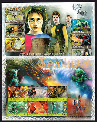 Taiwan 2005 Harry Potter 2 Sheetlets 6 MNH