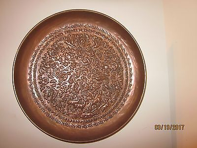 Antique Islamic or Kashmiri Repousse Copper Serving Tray or Bowl, chased