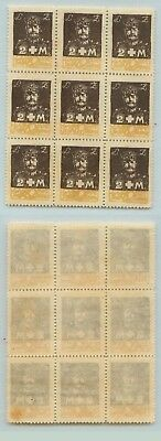 Central Lithuania 1938 SC B19 MNH block of 9 . rt6515