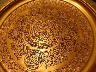 Large copper middle eastern tray