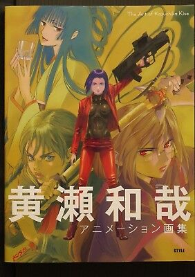 JAPAN The Art of Kazuchika Kise (Ghost in the Shell,Blood,xxxHolic etc Art Book)