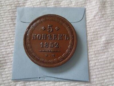 1852 Russia 5 kopeck coin Nice details