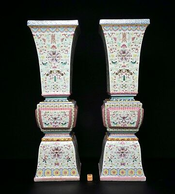 Fine and Very Large Pair of Chinese Gu Vases - Republic Period
