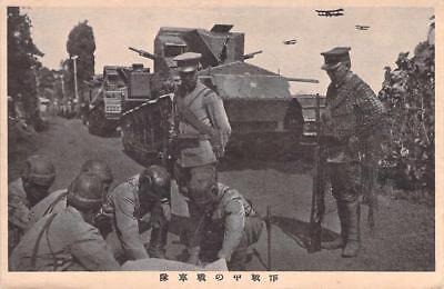 Japanese Chinese War, Tank Column at Rest with Aircraft Support Vintage Postcard