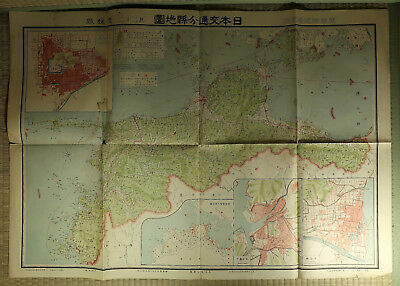 Paper Map / Ehime Prefecture / Japanese / Dated 1925