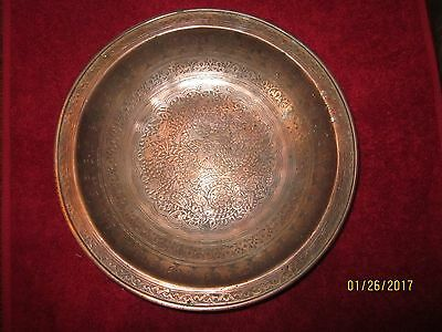 Antique Persian Richly Chased / Etched Copper Plate, Qajar Dynasty