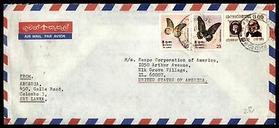 Butterfly Stamps COLOMBO 1980 AIR MAIL COVER TO ELK GROVE VILLAGE IL USA