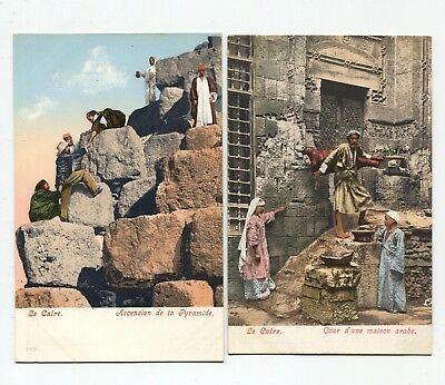 Cairo Egypt, Ascension of Pyramid & Arab House Courtyard, lot of 2 postcards