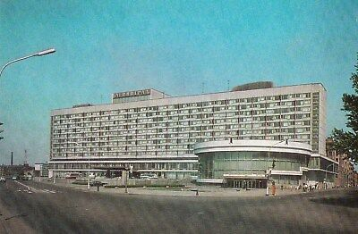 v russia early old antique postcard europe russian leningrad hotel