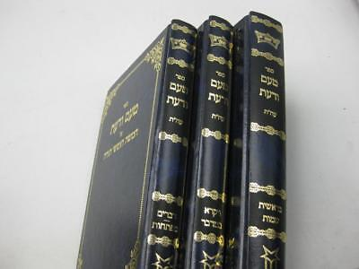 3 BOOK SET TAAM VADAAT on the Torah by R. Moshe Shternbuch Moishe Sternbuch