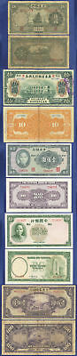 China 5 Different Bank Notes 1918-1941