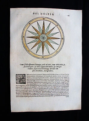 1573 PTOLEMY - Beautiful WIND ROSE, COMPASS According to the THEORY of MOLETO...