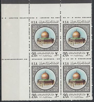 Saudi Arabia 1981 ** Mi.682 Felsendom Jerusalem Dome Of The Rock Briefmarken Saudi-arabien