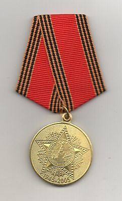 Russia 60 Years of Victory in the WWII