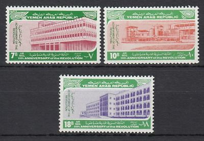 Yemen 1973 ** Mi.1536/38 Gebäude Buildings Bank Hospital Fabrik Factory