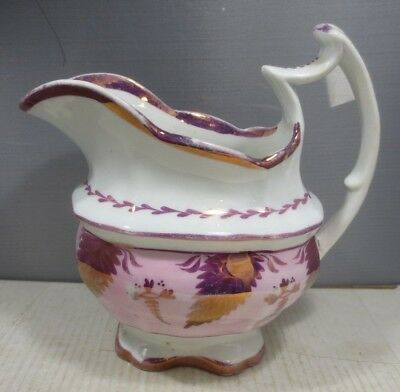 Pink Luster Cream Pitcher