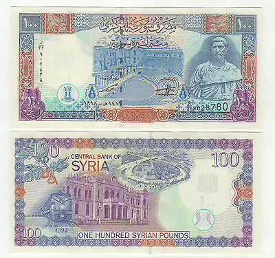 Syria 100 Pounds 1997 Pick 108 UNC Uncirculated Banknote