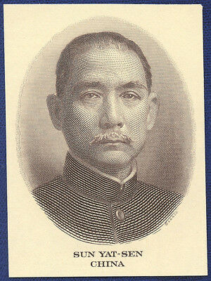 VINTAGE AMERICAN BANK NOTE Co. ENGRAVING: SUN YAT-SEN CHINA