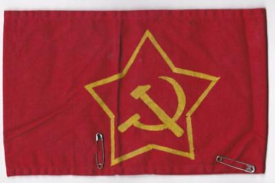 Hammer and Sickle Star Red Army Theatrical Armband China Cultural Revolution