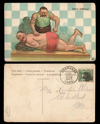 "1907 Postcard ""John's Suffering"" FAT MAN SCREAMING Being MASSAGED by STRONG MAN"
