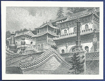AMERICAN BANK NOTE Co. ENGRAVING: 531c CHINA HOUSES IN THE MOUNTAINS