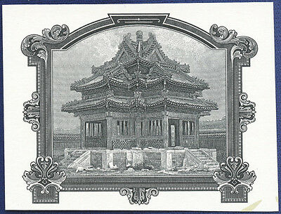 AMERICAN BANK NOTE Co. ENGRAVING: 504a CHINA HOUSE CHIHLI BANK
