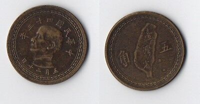 Taiwan - Old Coin - Lovely Deep Tone - Please Check Scan Carefully