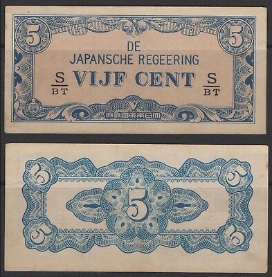 JAPAN - BID  FOR 3 x 5.cent NOTES - LIGHTLY CIRCULATED - PLEASE CHECK 3 SCANS.