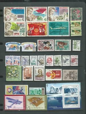 Russia lot 1 nice selection of stamps  interesting lot [1074]