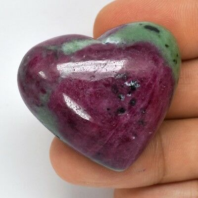 Huge Rare! 246.68ct Heart Cabochon Natural Unheated Tri-Color Ruby With Zoisite