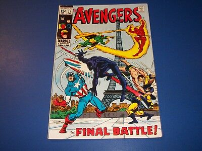 Avengers #71 Silver Age 1st Invaders Huge Key Wow