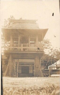 LP14 Hilo Hawaii Chinese Temple Hawaiian Islands Vintage Postcard RPPC