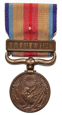 Original WWII Japanese China Incident Medal