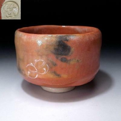 UA8: Japanese Tea Bowl, Raku Ware by Famous potter, Shoraku Sasaki, Bell