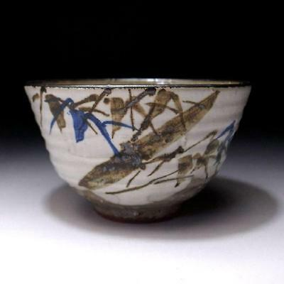 RE9: Vintage Japanese Hand-painted Pottery Tea Bowl, Kyo Ware, Bamboo