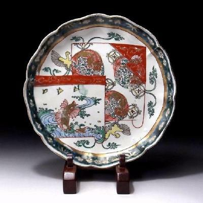 TL8: Antique Japanese Hand-painted Old Imari Plate, Dia. 8.7 inches, 19C