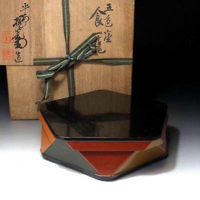 TF1: Japanese Lacquered Wooden Tea ceremony box, Jikiro with Signed box