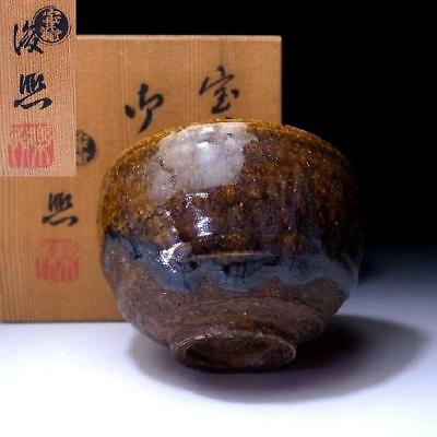 UH9: Vintage Japanese Tea Bowl, Hojo Ware with Signed wooden box