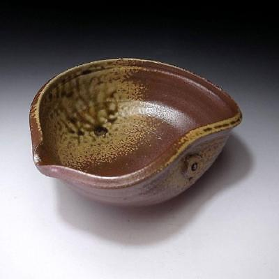 UO5: Japanese Tea Bowl, Kameyama ware by Famous Potter, Mitsuo Matsumoto