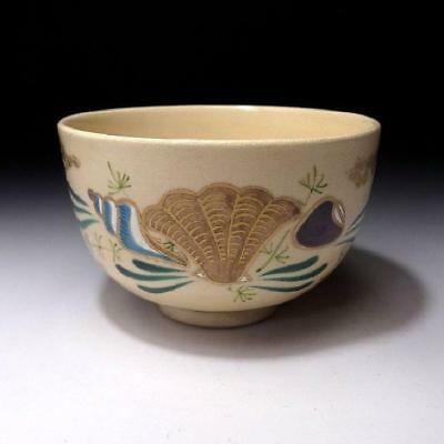 JA1: Japanese Tea Bowl, Kyo ware by 1st Class Potter Toraku Morisato, Seashell