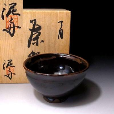 PQ3: Vintage Japanese Tea bowl with Tenmoku glaze, Seto ware with Signed box