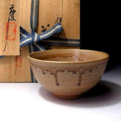 PJ6: Japanese Tea Bowl by Great Nitten Exhibition Blue-ribbon Awardee, Kei Ito