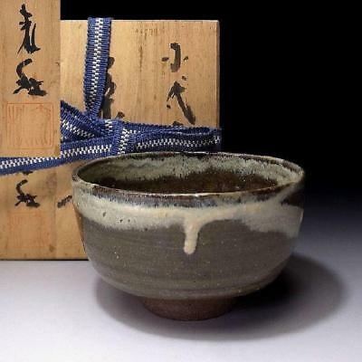 TR2: Vintage Japanese Tea Bowl, Shodai Ware with Signed wooden box